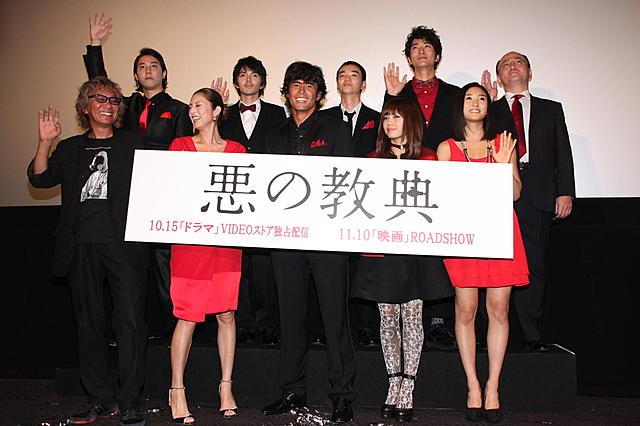 同日、第7回ローマ国際映画祭のコンペティション部門への出品決定が発表さ... エーチームグループ
