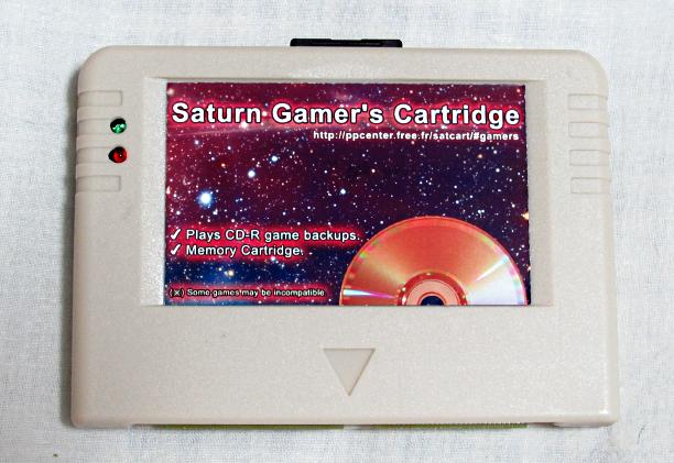 ラベルとアクセスランプがおしゃれなGamer's Cartridge