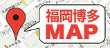 福岡風俗マップ