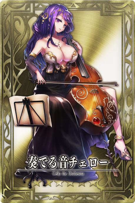 http://image02.seesaawiki.jp/f/a/fantasica/e8714b0781d27342.jpg