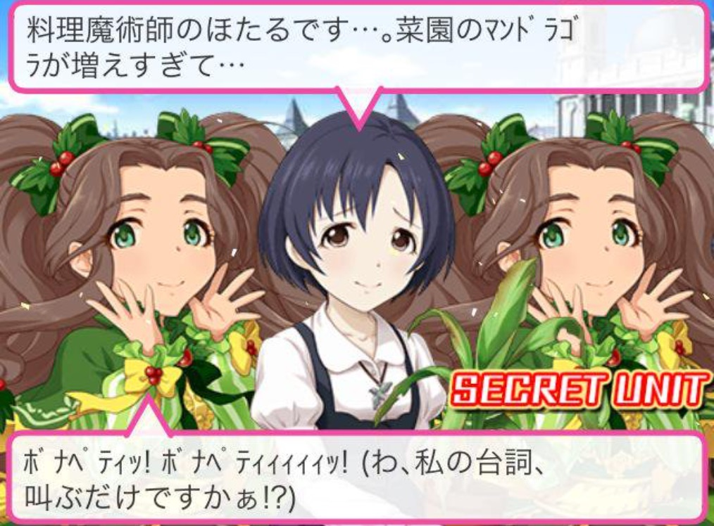 【デレステ】スターライトステージ★6670 ->画像>327枚
