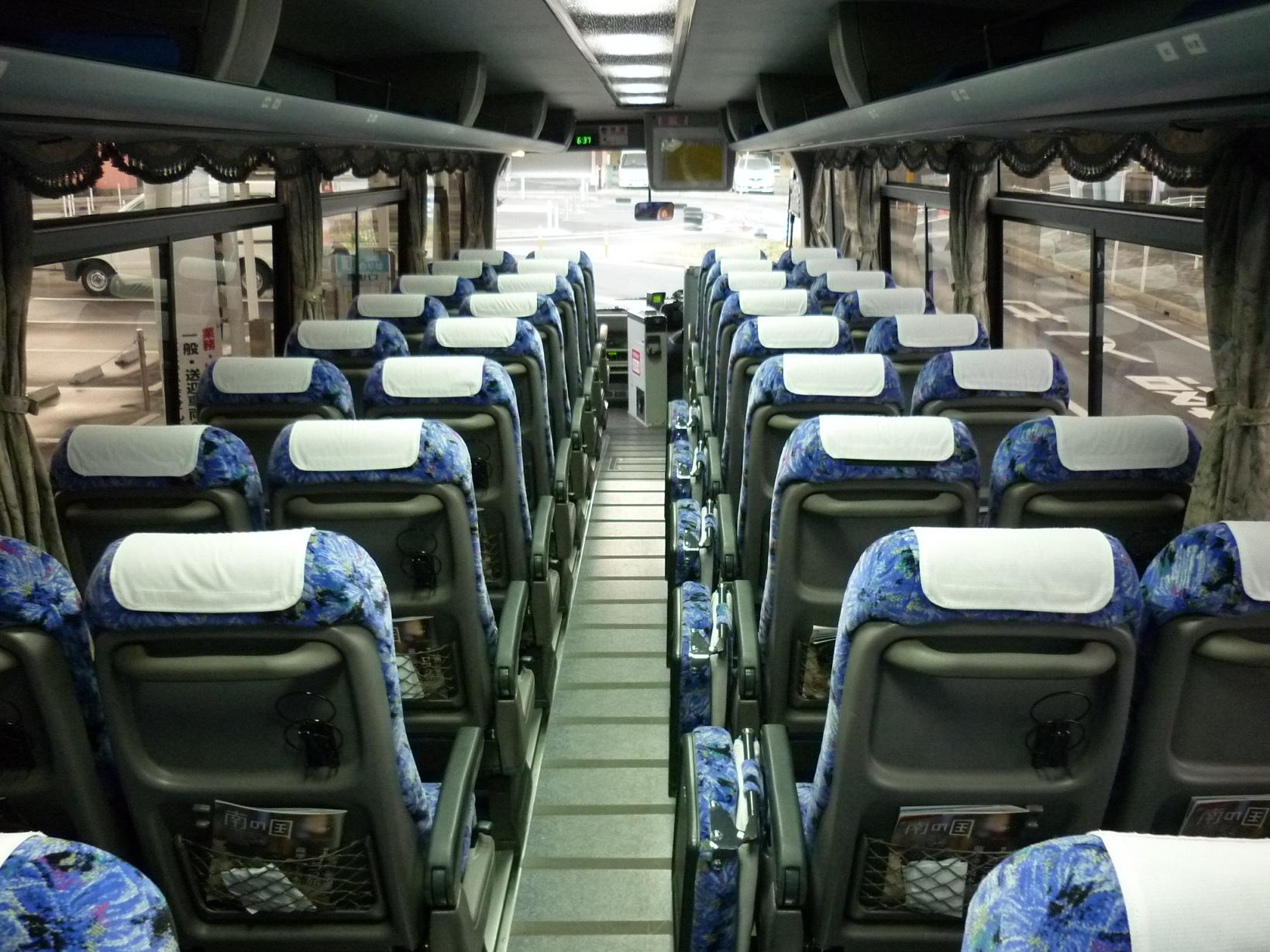 きりしま号 - バス乗車記 バス乗車記 高速バス・夜行バス・長距離バスの乗車レビューです トップ