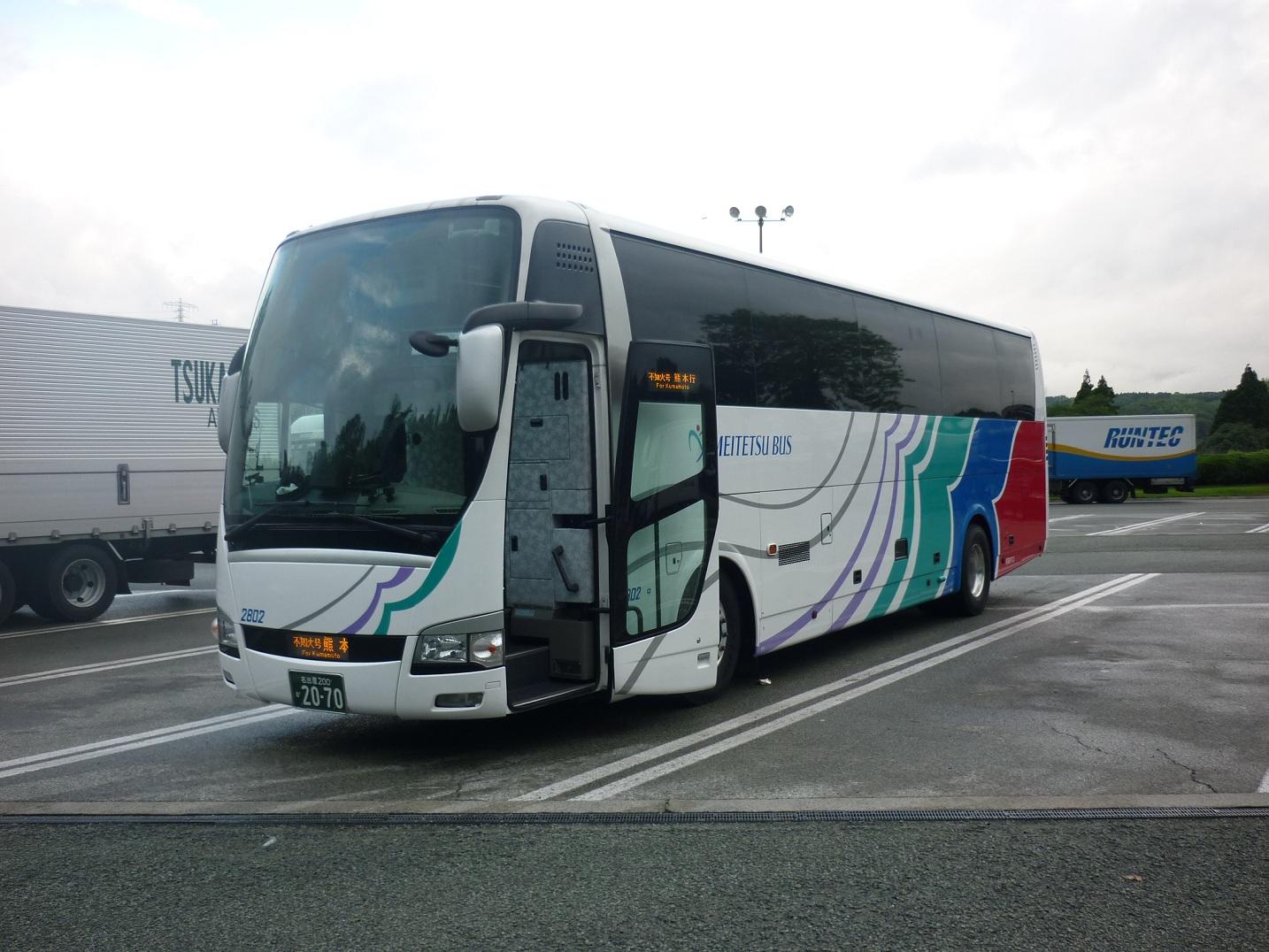 不知火号 - バス乗車記 バス乗車記 高速バス・夜行バス・長距離バスの乗車レビューです トップペ
