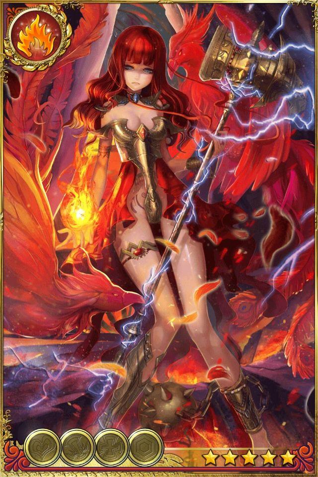炎の神ヘーパイストス - 古の女...