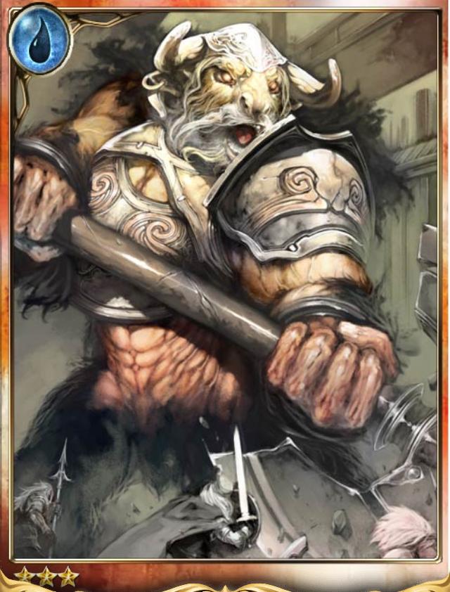 磐石なるモラクス - LEGEND OF MONST...