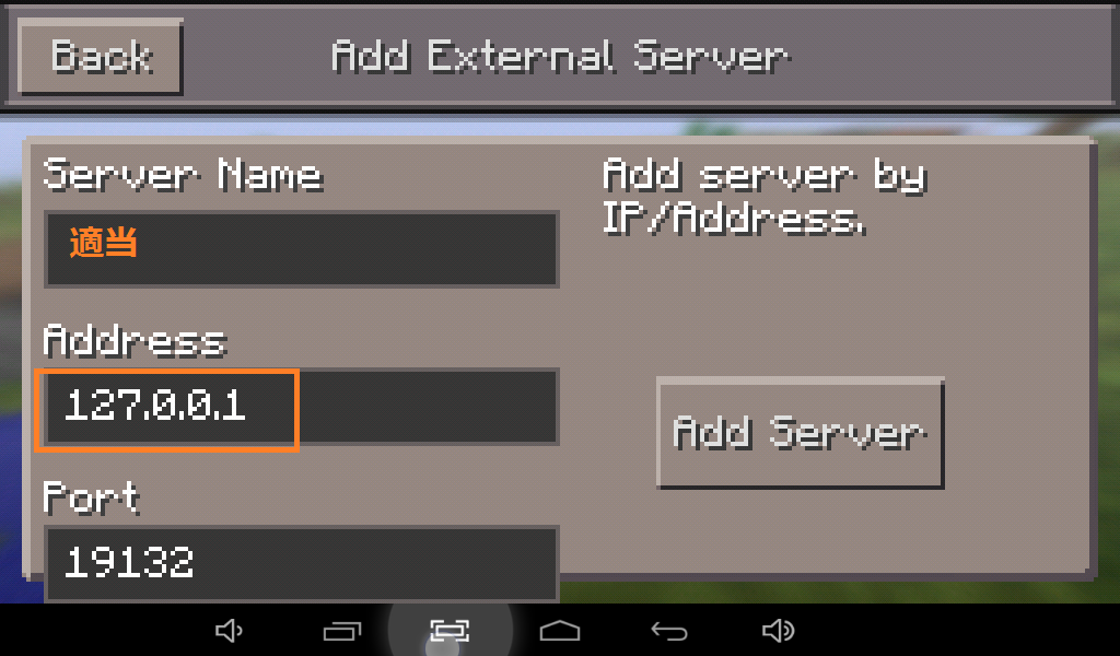 bed wars servers