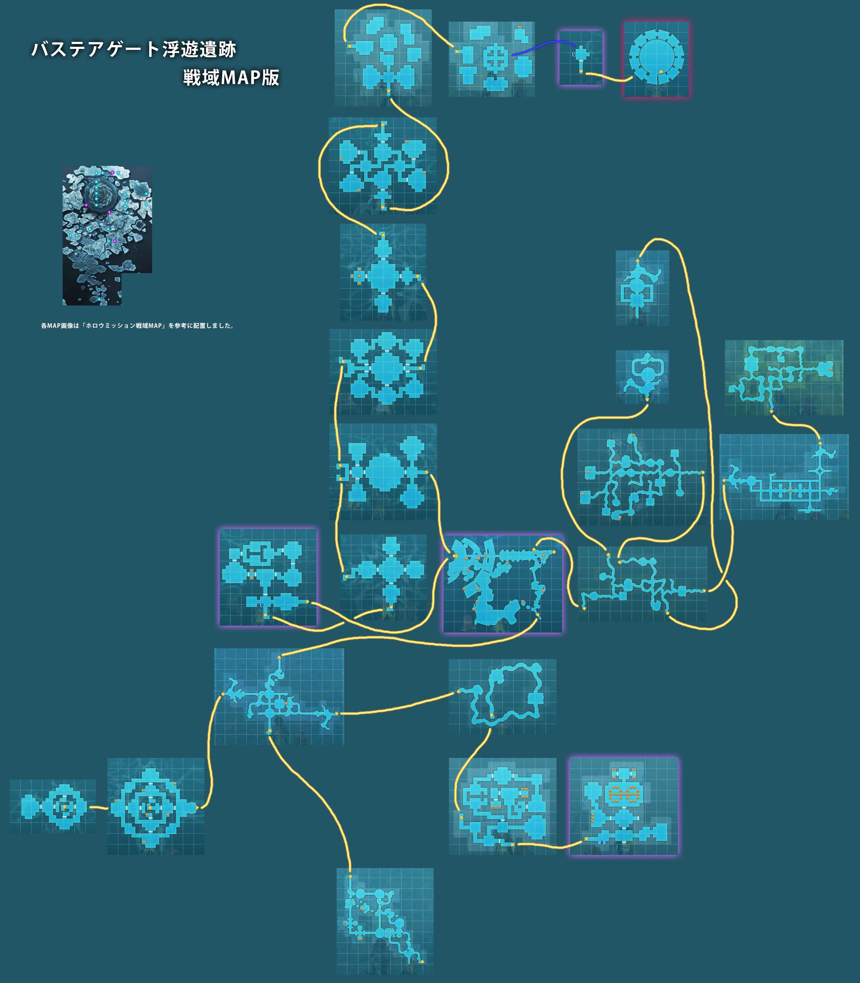 MAPS Of Hollow Area - Sword Art Online: Hollow Fragment Message