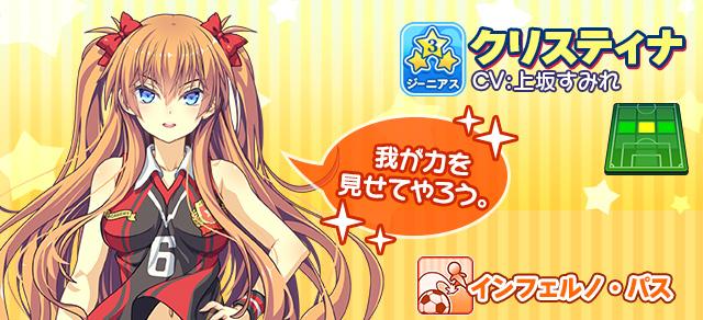 2016年6月のお知らせ - 【攻略WI...