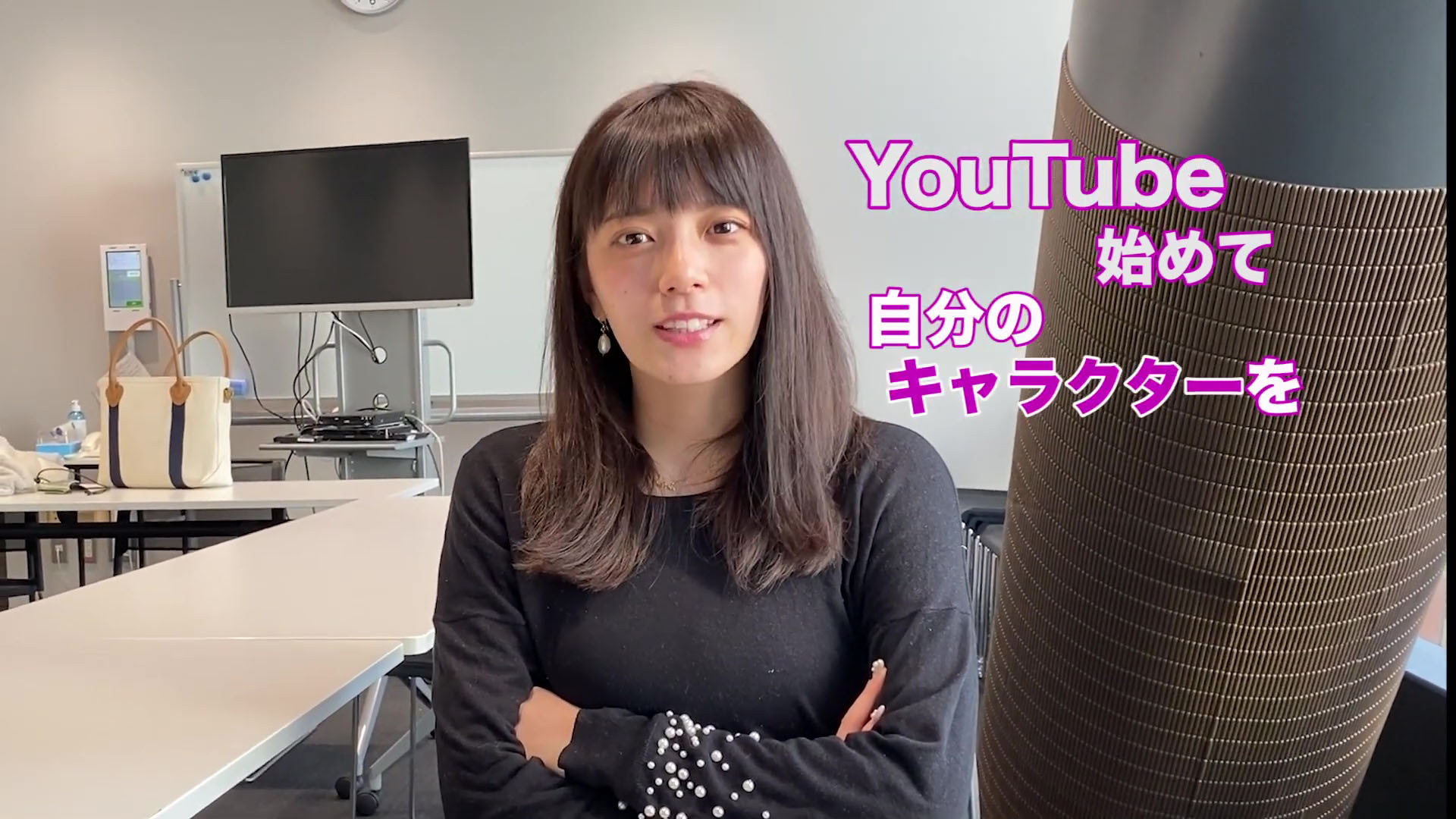 2020/12 三谷紬