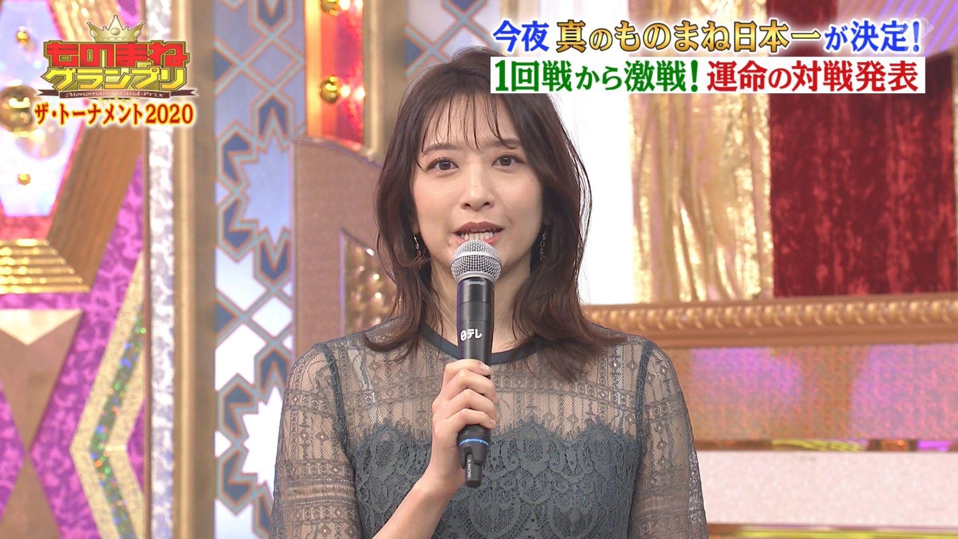 2020/12 笹崎里菜