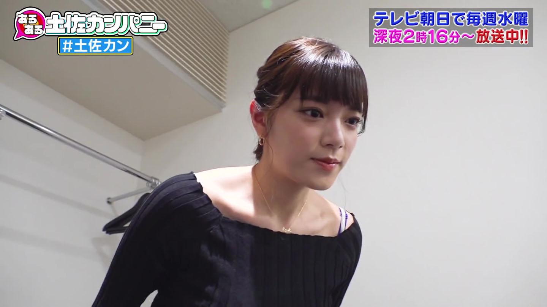 2021/03 三谷紬