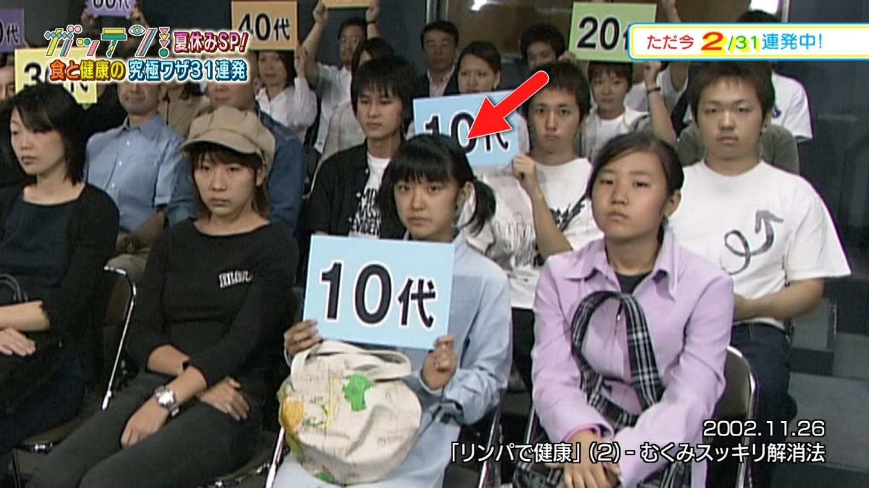 近江友里恵の小学生時代