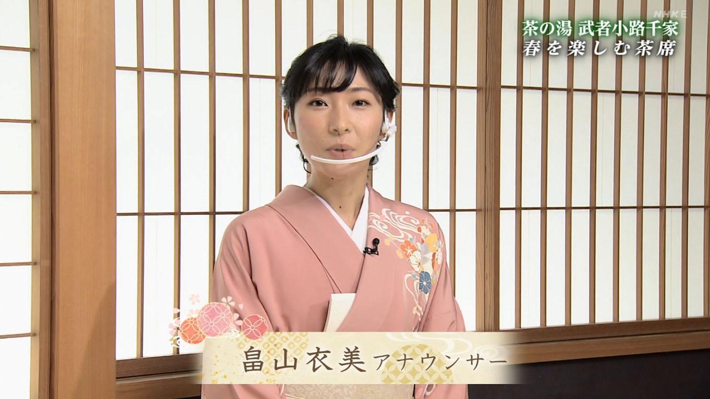 2021/03 畠山衣美