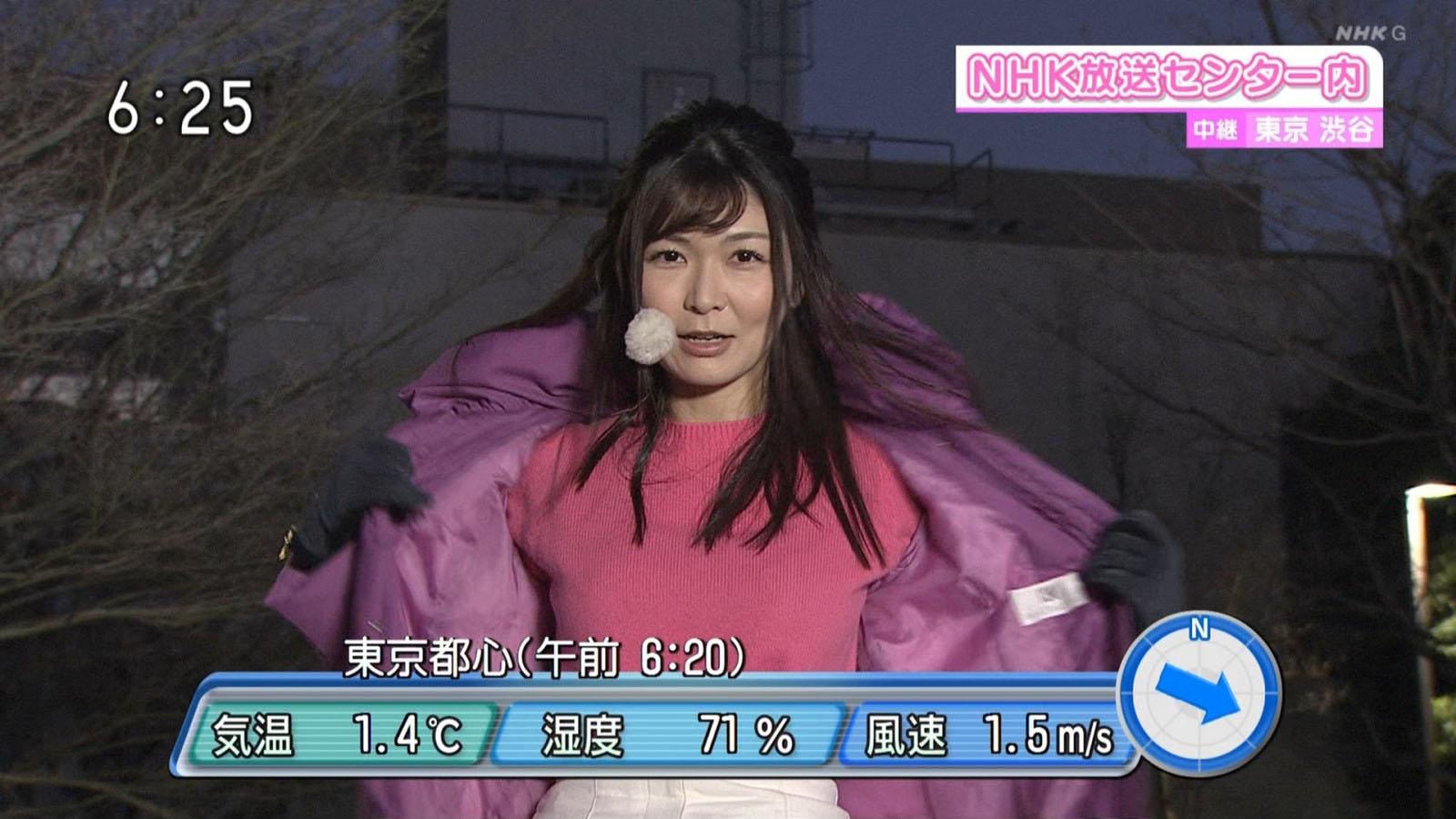 2021/01 山神明理