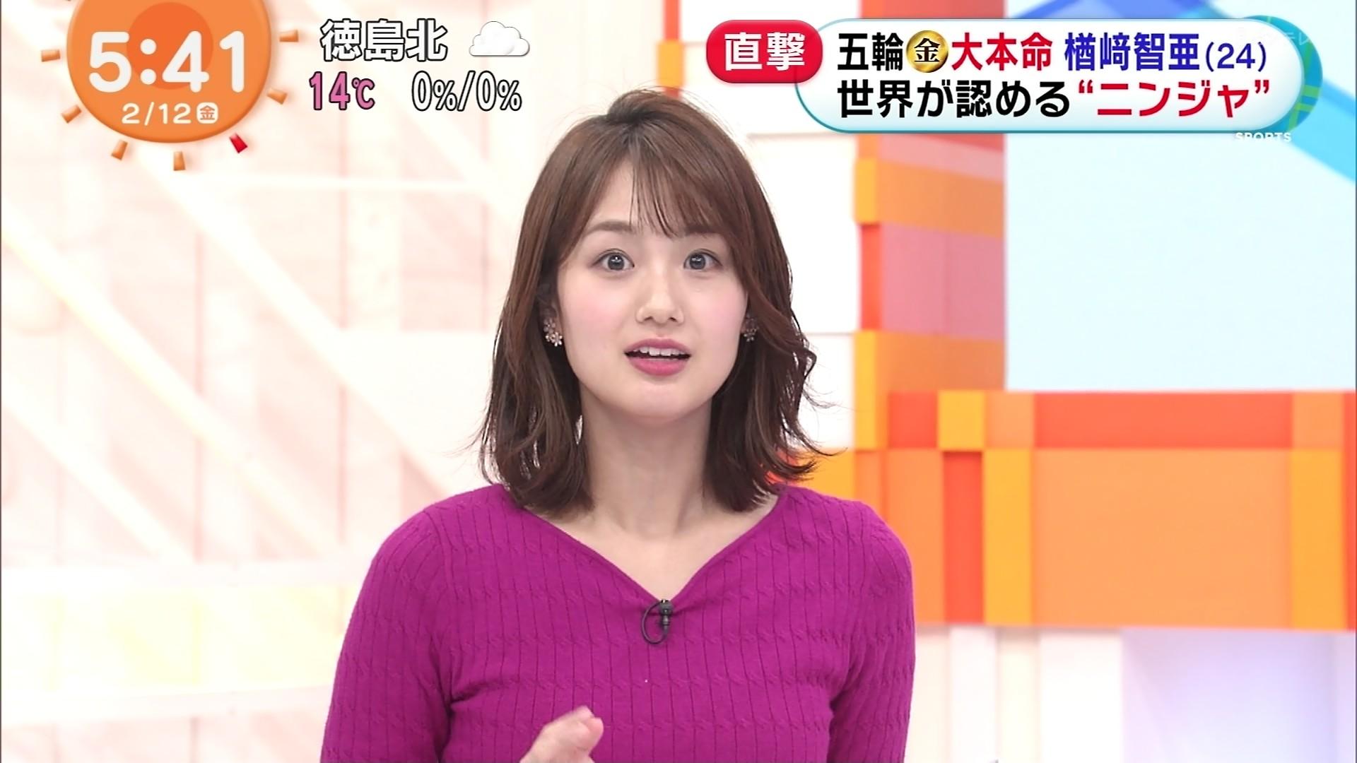 2021/02 井上清華