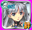 絆の銀聖霊シリル