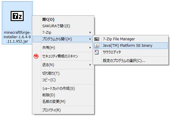 どうすれば手動でJavaをダウンロードしてWindows …