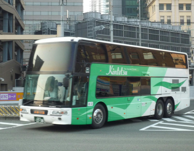 近鉄 バス 八尾 京都 予約
