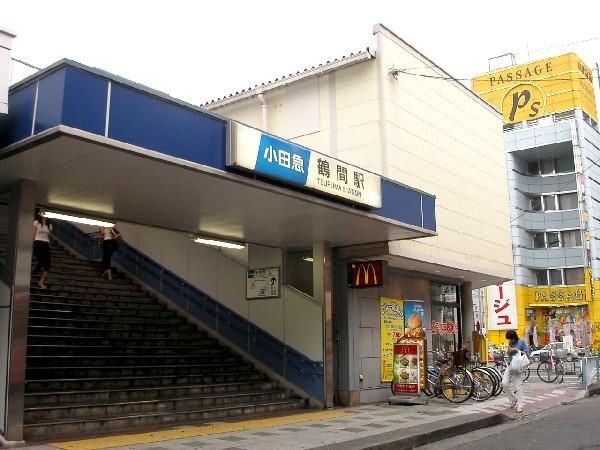 鶴間駅 - 駅wiki - Seesaa Wiki...