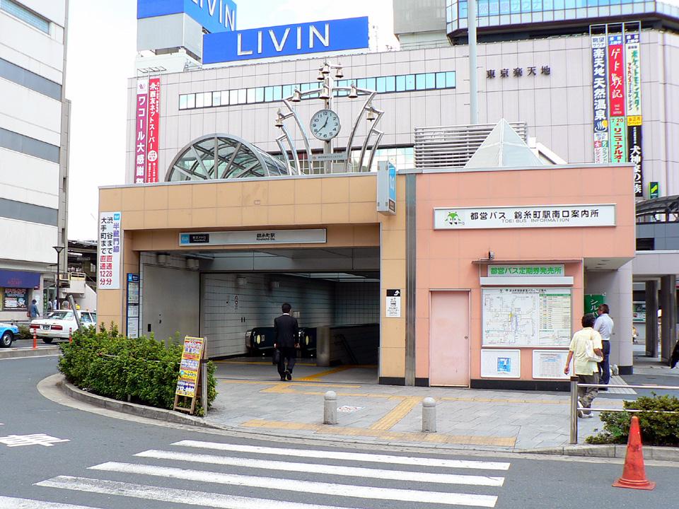 錦糸町駅 - 駅wiki - Seesaa Wiki(ウィキ)