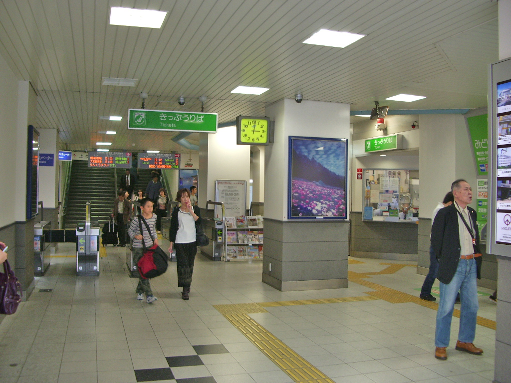 大正駅 (大阪府) - 駅wiki - See...