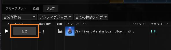 how to create civilian data analyzer eve