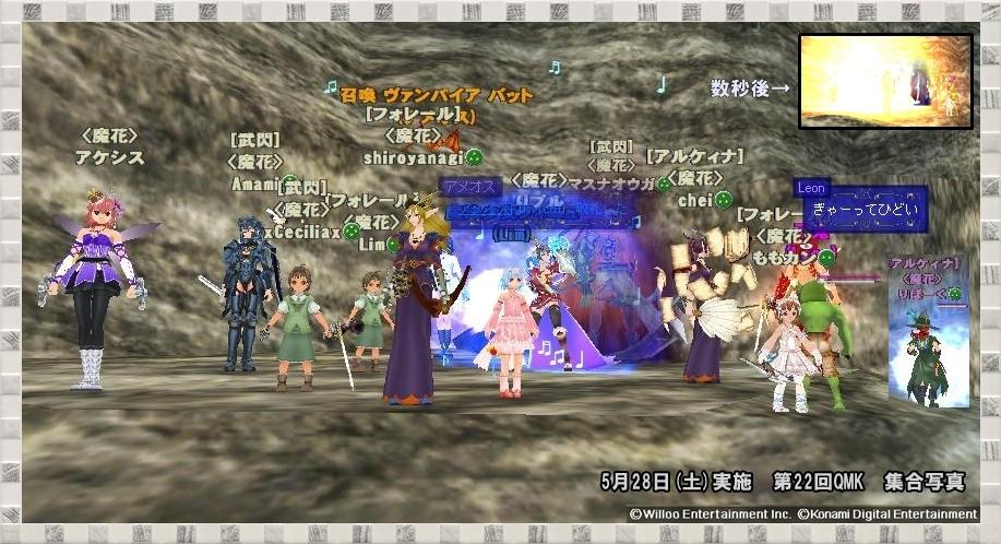 QMK軌跡2 - Master of Epic FS焚き火専用wiki