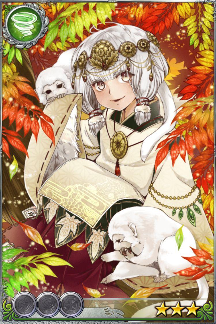 木の精霊ドリュアス - 古の女神...