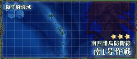 1-4 南西諸島防衛線