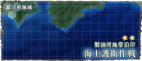 1-3 製油所地帯沿岸