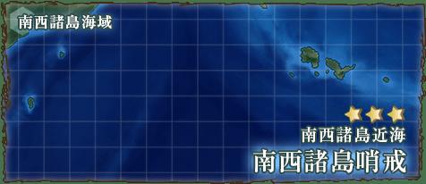 1-1 鎮守府正面海域
