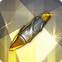 特殊コーティングライフル弾(コンスタンツァS2)
