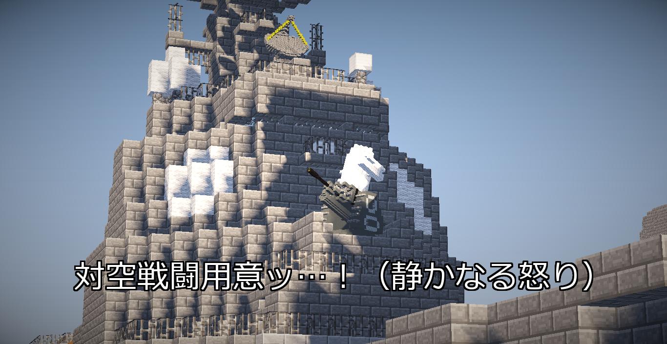 スタブテンプレート - Minecraft...