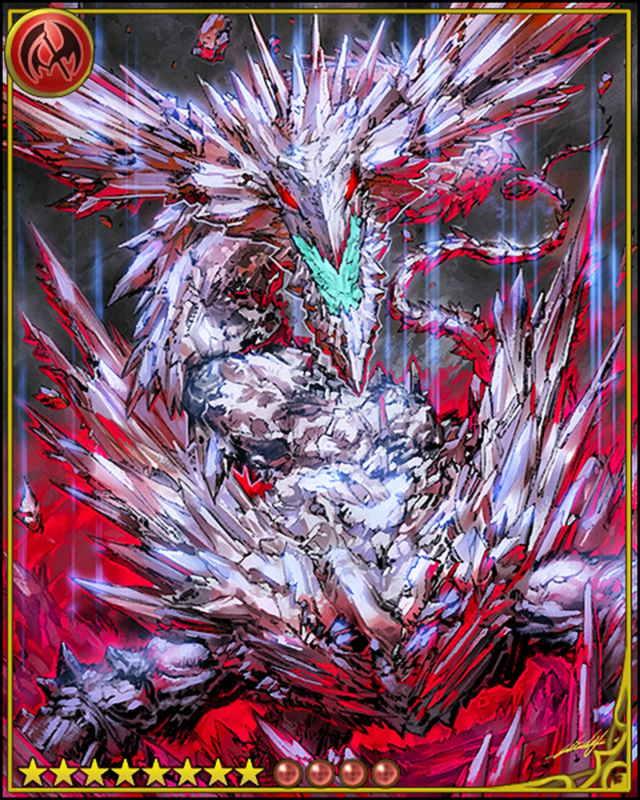 ラース ドラゴン