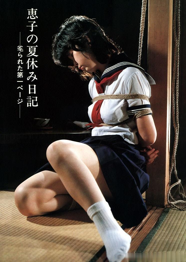 女の檻 - SM女縄 Wiki