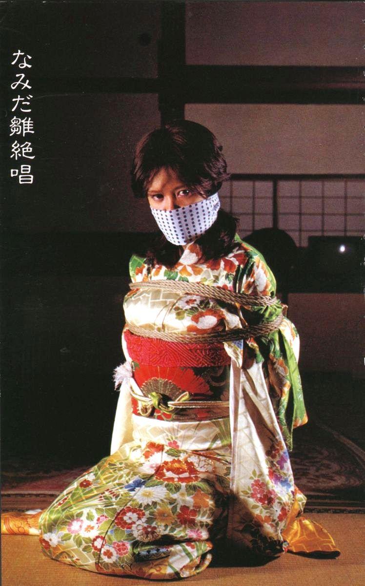 和服美人 淫ら縄 - SM女縄