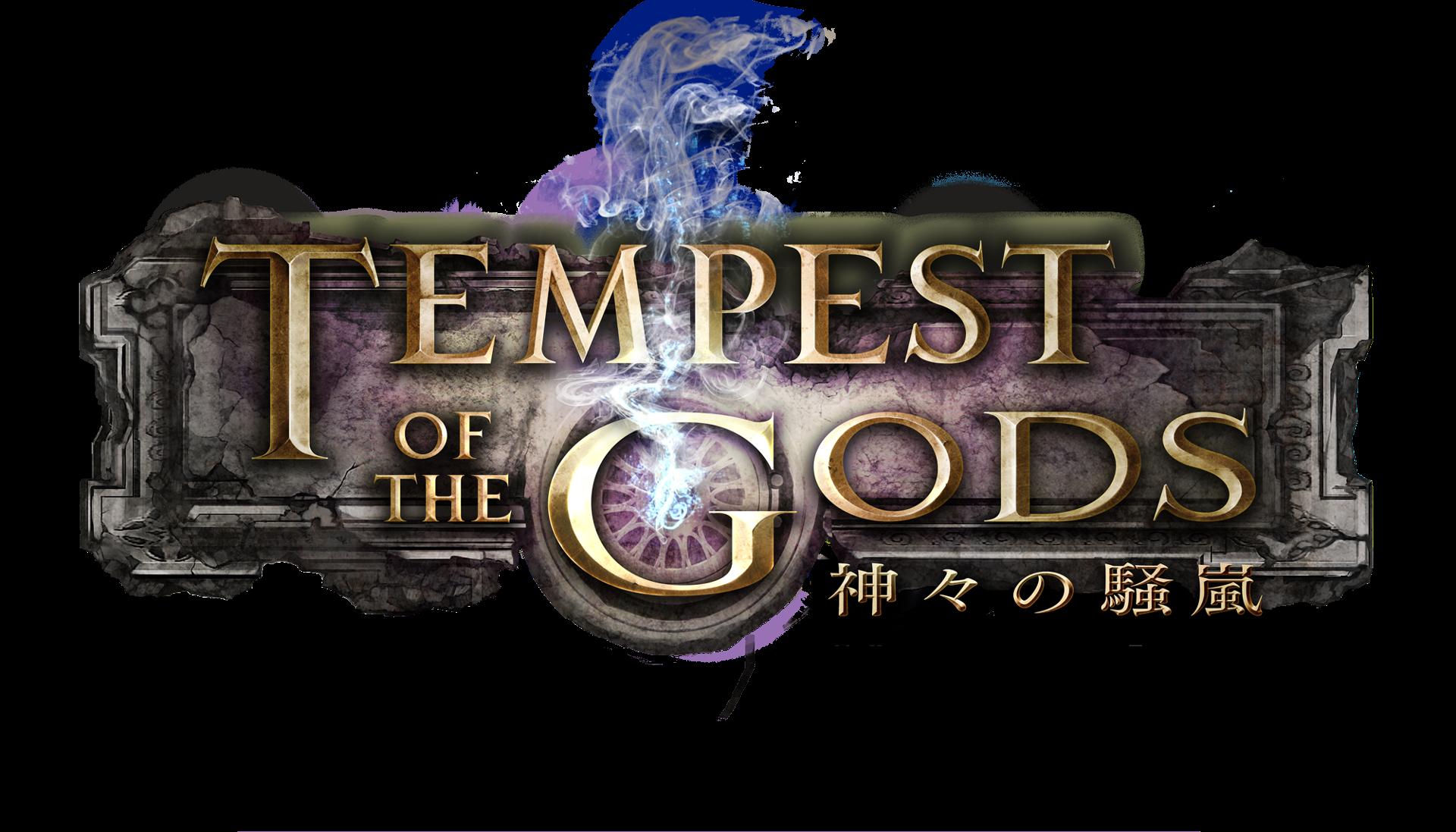 神々の騒嵐のカード紹介