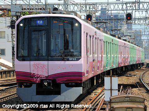 近鉄3220系 - 関西の鉄道車両図...