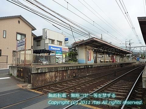 近江神宮前駅 - 関西の鉄道車両...