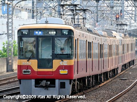 京阪(準急) - 関西の鉄道車両図...