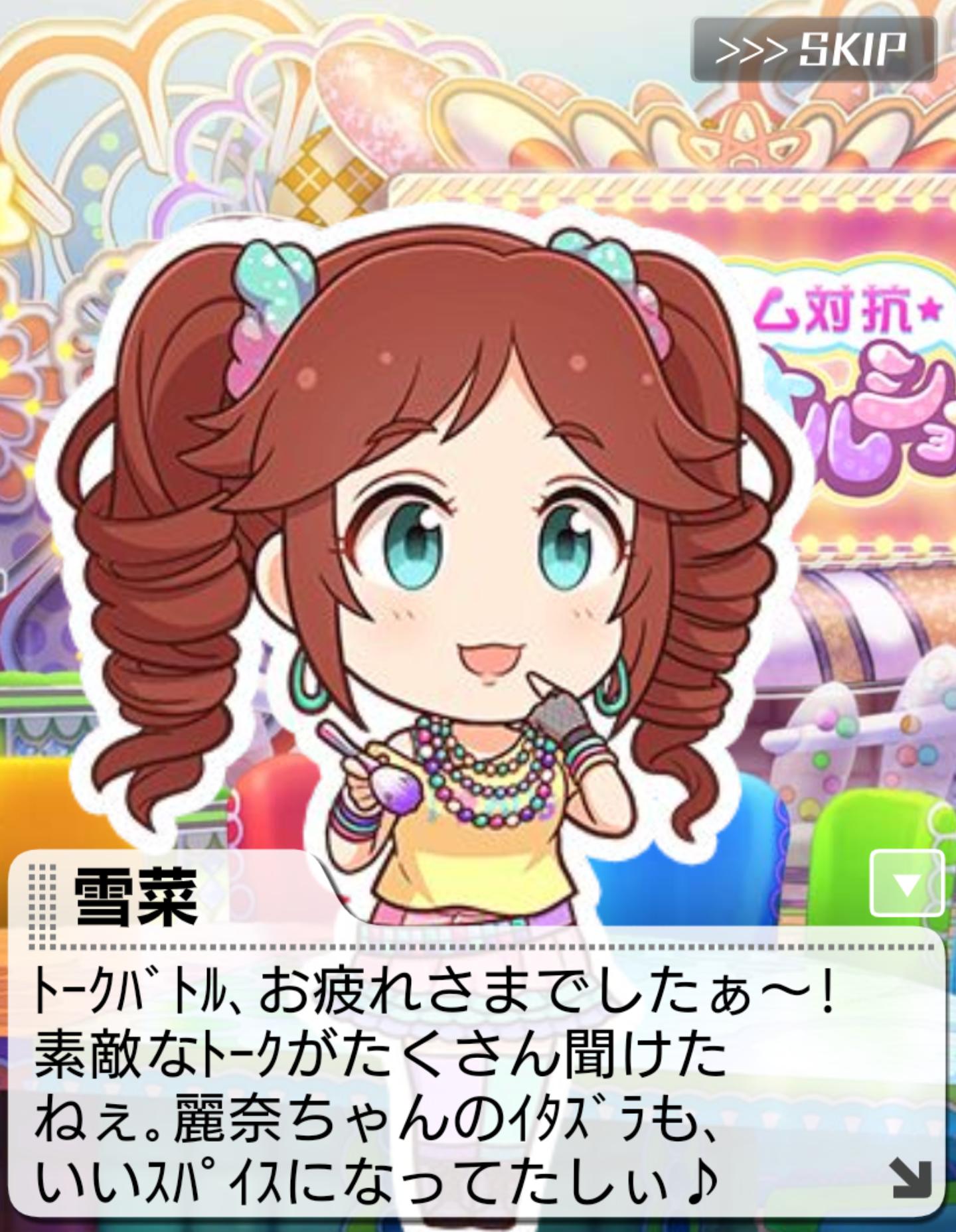 井村雪菜とレイナサマ 小関麗奈wiki ウルトラレイナサマペディア砲