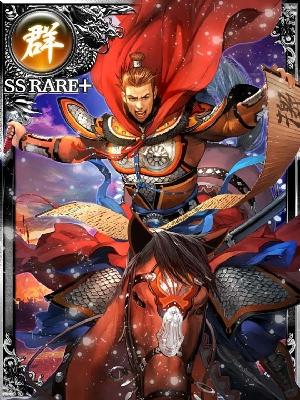 SSR/SSR+武将 - 【Mobage】大戦...