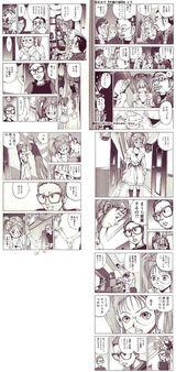 所属声優 - アーツビジョン騒動関連まとめ ...